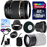 Tamron Lens Kit For Canon DSLR Cameras With Tamron 18-270 mm F/3.5-6.3 Di-II PZD VC AF Zoom Lens For (62mm Thread) + Wide & Telephoto Auxiliary Lenses + 3 Piece Filter Kit + 32 GB Transcend SD Card At A Glance Review Image