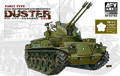 (AFV Club 1/35 M42A1 Early type AF35192)