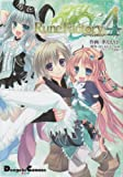 Rune Factory 4 (Dengeki Comics EX 173-1) (2012) ISBN: 4048868225 [Japanese Import]