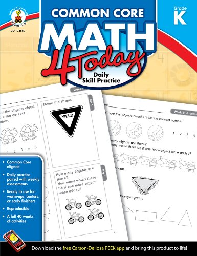 (Common Core Math 4 Today, Grade K: Daily Skill Practice (Common Core 4)