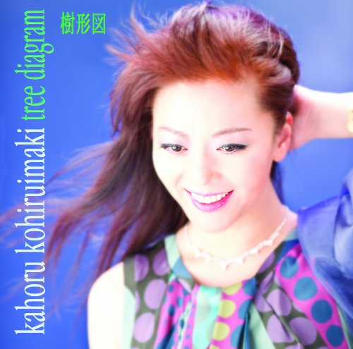 Kahoru Kohiruimaki - Tree Diagram [Japan CD] TECG-30049