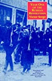Year One of Russian Revolution, Victor Serge and Peter Marsden, 0745306594