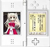 Game Book DS: Aquarian Age Perpetual Period [Japan Import]