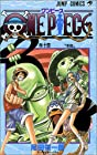 ONE PIECE -ワンピース- 第14巻