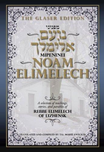 Download Mipeninei Noam Elimelech pdf