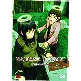 Haibane Renmei - Vol. 4