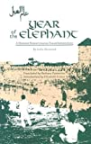img - for Year of the Elephant: A Moroccan Woman s Journey Toward Independence (Modern Middle East Literature in Translation) book / textbook / text book