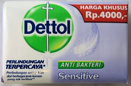Dettol Anti-Bacterial Hand and Body Bar Soap, Sensitive, 110 Gr / 3.88 Oz