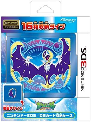 3DS カードポケット16 ルナアーラ