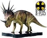 """Styracosaurus 16"""" Dinosaur Figure"""
