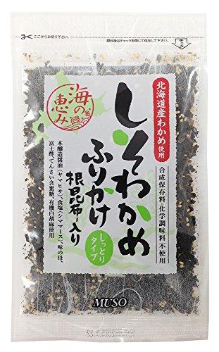 Muso Perilla sprinkled seaweed (kelp root entry) 40g