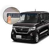 株式会社エンラージ商事 HONDA ホンダ N-BOX カスタム車用 ECON アイドリングストップキャンセラー JF3/JF4