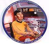 Star Trek Collector Plate: Lieutenant Sulu