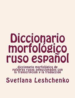 diccionario morfol gico ruso espa ol morphological