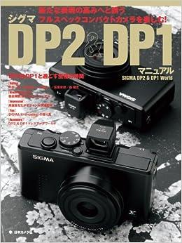Download sigma dp2 quattro pdf user manual guide.