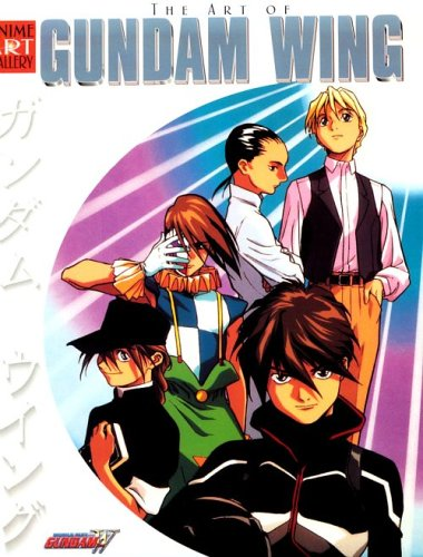 Art Of Gundam Wing