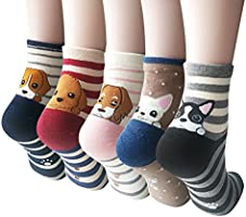 5 Pairs Womens Cute Animal Socks Dog Cat Fun Cotton Casual Crew Funny Socks