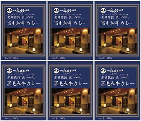 ほてるISAGO神戸 黒毛和牛カレー 6食 〔200g×6〕