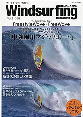 0a0d45dc7eb01 Windsurfing MAGAZINE (5) 2018-11-[Journal]: Freerun (free) Edition ...