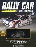 ラリーカーコレクション 87号 (ルノー・クリオ R3 2010) [分冊百科] (モデル付)