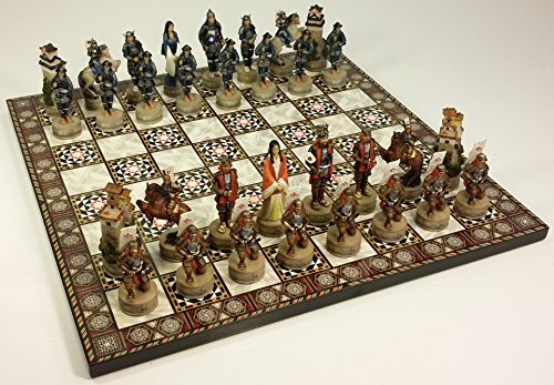 Japanese Samurai Warrior Knight Oriental Chess Set With 14