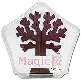 マジック桜 ミニ マジックサクラ マジックツリー Made in Japan オトギノ おとぎの国