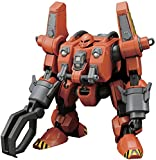Gundam The Origin Movie Worker Late Type (Mash) High Grade 1:144 Scale Model Kit