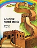 Chinese Word Book with Audio CD