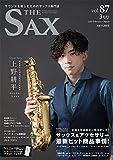 The SAX vol.87 (ザ・サックス) 2018年3月号2017/1/25