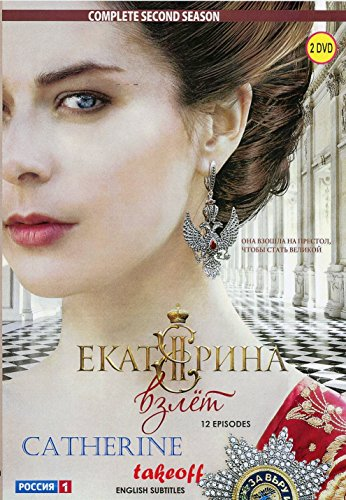 4DVD NTSC CATHERINE / EKATERINA RUSSIAN HISTORY TV SERIES PART 1, PART 2 Language:Russian.Subtitles:English