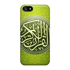 High Grade AlexandraWiebe Cases For Iphone 5/5s - Quran Al Kareem Green My Wadud