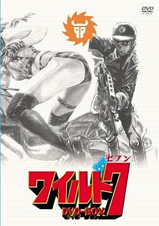 Amazon | ワイルド7 DVD-BOX -TV...