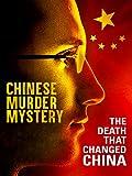 Chinese Murder Mystery