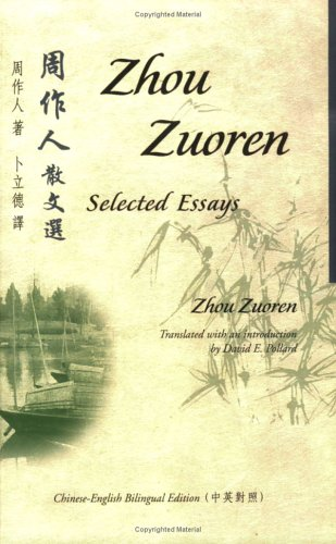 Selected Essays of Zhou Zuoren: Chinese-English Bilingual Edition (Bilingual Series on Modern Chinese Literature)