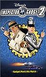 Inspector Gadget 2 [VHS]