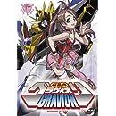 Gravion - Divine Steel ( Vol. 1)