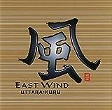 East Wind -  Uttara Kuru, Audio CD