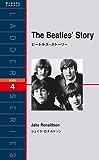 The Beatles' Story ビートルズ・ストーリー ラダーシリーズ