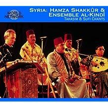Syria: Hamza Shakkûr & Ensemble Al-Kindî