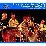 Takasim & Sufi Chants