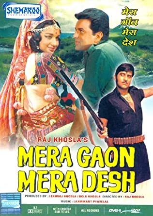 Mera gaon mera desh part 9 of 10 dharmendra asha parekh.