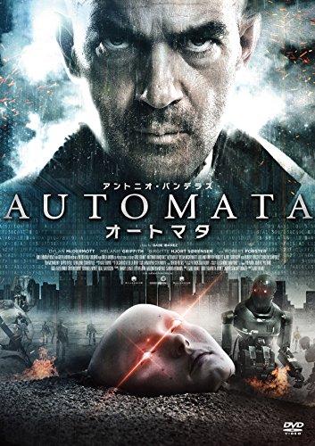 Amazon   オートマタ [DVD]   映...