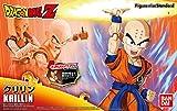 Bandai-Hobby-Figure-Rise-Standard-Krillin-Dragon-Ball-Z-Model-Kit