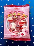 FOUR SEAS Daifuku Strawberry Marshmallow