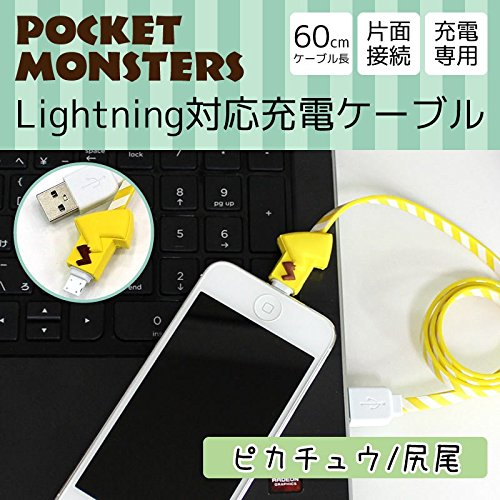 Pokemon GO Pikachu Lightning Cable - 5