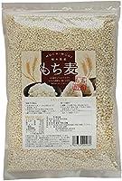 もち麦 国産 900g 栃木県産 もち絹香 雑穀 チャック付
