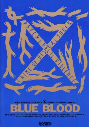 x japan blue blood - 5
