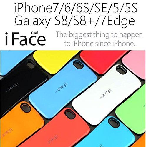 成果借りている韻iface mall ケース iphone7/iPhone6s/iphone se/galaxy s8/s8+/galaxy s7edge (iPhoneSE/5S/5, ★ピンク)
