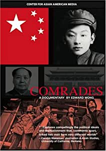 Comrades (K-12/Public Library/Community Group)