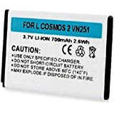 LG A380 Cell Phone Battery (Li-Ion 3.7V 700 mAh) - Replacement For LG BL-46CN Cellphone Battery